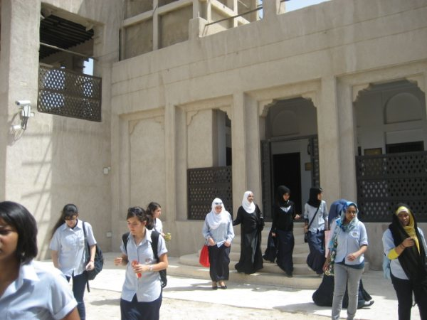 بيت الشيخ سعيد
