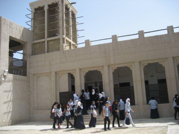 زيارة بيت الشيخ سعيد