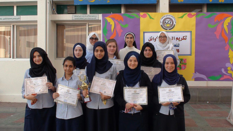أوائل الطلبة للعام الدراسي 2015-2016