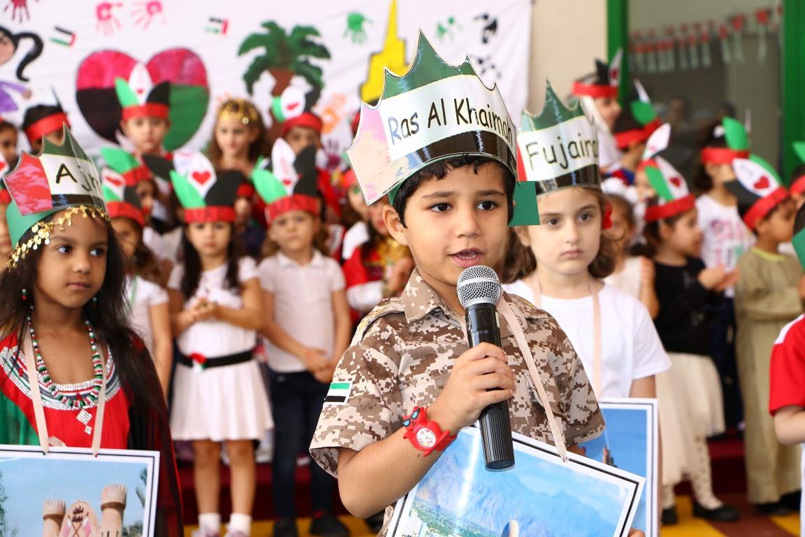 احتفالات عيد الاتحاد 45