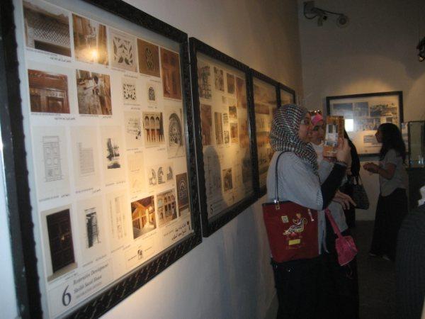 معرض للصور التراثية