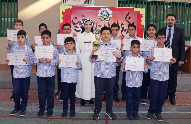 تكريم أوائل الطلبة للعام الدراسي 2016-2017