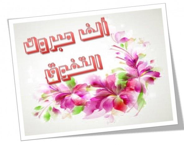 تكريم أوائل منطقة دبي التعليمية